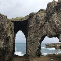 鹿児島離島シリーズ♪徳之島と奄美大島3日間の旅(1)レンタカーでぐるっと巡った徳之島編