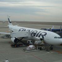 またまた,A330-300 に乗りました。今回も2週間前と同じFinnairのヘルシンキ行きです。