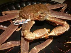 年に一度は蟹食べよう!