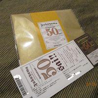 アノ人の50歳をお祝いする為に…ど平日の1泊2日横浜旅行〜コンサートからサービスエリアでのお買い物まで♪