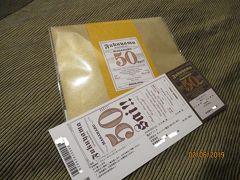 アノ人の50歳をお祝いする為に…ど平日の1泊2日横浜旅行~コンサートからサービスエリアでのお買い物まで♪