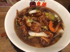 日本にいながらワールドトラベル~中華料理~