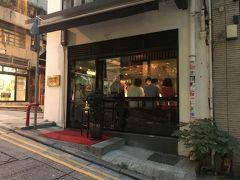 """駐在のついでに 【その××】香港でスカンディナヴィア料理。""""FRANTZEN'S KITCHEN"""" は、創作日本料理のお店のようでした!"""
