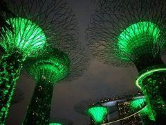 シンガポール4:初日