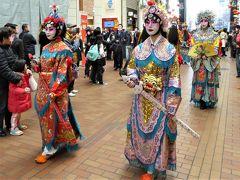 早春の神戸街歩き・・・春節祭・旧神戸居留地・市役所展望ロビー