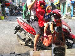 ベトナム南部の旅 【1】 ホーチミン[1]