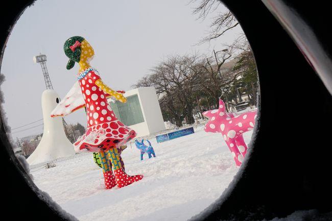 2019冬のみちのくめぐる旅4日間vol.4(十和田市現代美術館)