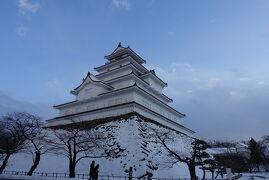冬の福島旅 ① 100名城巡り・会津若松城(鶴ヶ城 ) 京都から往復夜行バスでひとり旅
