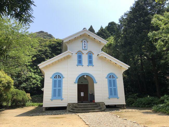 平成30年のゴールデンウィークを利用して、五島列島に点在する教会のスタンプラリーに行ってきた<br /> レンタル原付(一部レンタカー)で回れるだけ回ってみたところ、結局、旧野首教会(野崎島)以外の全てを回ることができた<br /> 世界遺産登録前に駆け込みで回ってみたが、どの教会も味があり、集落の形態など見どころの果てしなく多い場所であった<br /> そして、人が本当に親切で、感動的な出会いの連続であった、今までで一番楽しめた場所であった<br /> 大まかな行程は、関西空港→福岡空港(→玄界島→田川後藤寺→)博多港→奈留島→若松島→中通島→福江島→久賀島→福江島(→赤島→黄島→)長崎港→長崎空港→関西空港<br /><br /> 2日目は、フェリー太古で朝を迎え、奈留島に上陸、レンタカーを借り、島内を周り、夕方にニューたいようという船で土井浦港(若松島)に移動し、民宿えび屋に宿泊