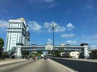 キャセイパシフィック航空ビジネスクラスで行くマレーシアの旅2〜ジョホールバル&クアラルンプール