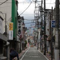 富士山の麓に残る昭和レトロ(ボロ)な街並みを歩く