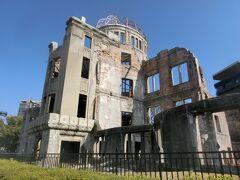 復興割で広島3日間 ④ 最終日は平和への願いを込めて・・・