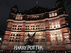 2019冬ロンドン観劇旅行 3日目 ハミルトンとHARRYPOTTRパート1