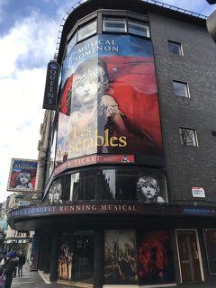 2019冬ロンドン観劇旅行 5日目 街歩きとレミゼラブル