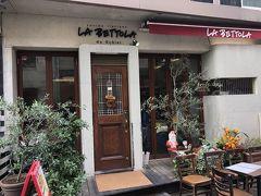 東銀座発の人気イタリア料理店「LA BETTOLA da Ochiai」~日本一予約が取れないイタリア料理店として知られ、日本イタリア料理協会会長がオーナーシェフの超人気店。ミシュランガイド東京でビブグルマン獲得~