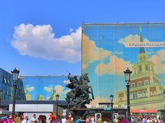 シベリア鉄道往復の旅① モスクワ~イルクーツク到着