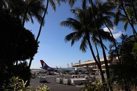 2018.12 ハワイ ⑦ ダニエル・K・イノウエ空港からデルタ航空で帰国