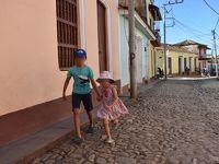 中米3ヵ国 5歳&10歳子連れ旅(4) キューバ後編(Cayo Guillermoビーチ〜トリニダー〜シエンフエゴス)