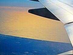 浜松-大阪上空 JAL113便-33A 大阪/伊丹行 ☆浜名湖・あべのハルカスが見え