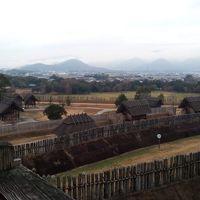 九州正月旅行7日目 吉野ヶ里遺跡・太宰府天満宮・関門海峡横断