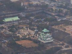 大阪/伊丹空港 JAL113便-33A 11:40着 ☆大阪城公園が間近に見え/大阪駅へ