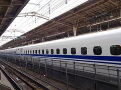 ハウステンボスと長崎ランタンの3日間(01) 新幹線で新大阪から博多まで。