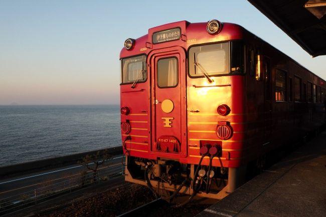 ■伊予灘ものがたり<br />http://iyonadamonogatari.com/<br /><br /><br />去年、JR四国バースデイきっぷで伊予灘ものがたりに乗った旅行記はこちら↓<br />https://4travel.jp/travelogue/11330813