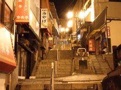 伊香保温泉石階段