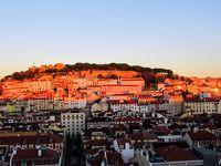 足まめ母娘のポルトガル2人旅〜リスボンからポルト〜�リスボン観光(シアード方面)
