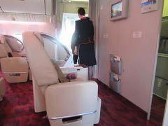 姫路・岡山の旅(1)JALファーストクラスで大阪伊丹空港へ