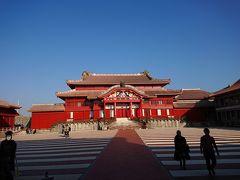 琉球王国グスク巡りその1(首里城/玉陵)
