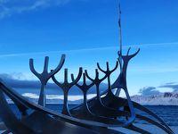 最北端記録〜アイスランド3泊5日�