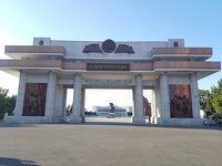 4日目�:平壌市内観光�