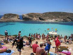 地中海に浮かぶ島 マルタ島へ