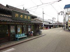 伊賀國・上野 ご城下に残る戦国の町並みと芸濃をぶらぶら歩き旅