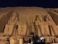 エジプト古代遺跡観光