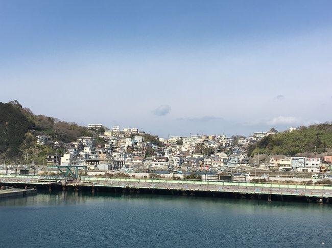 いちご狩りミステリーツアー GOGO大作戦 「日本のアマルフィ」ってどーこだ?