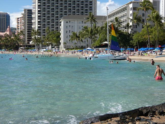 社員旅行でハワイ行きました