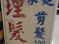 嘉義・鹿草、下營経由、台湾南部滞在地へ