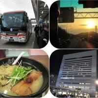 姫路・岡山の旅(2)伊丹から空港リムジンバスで姫路へ。ラーメン食べてホテルにチェックイン