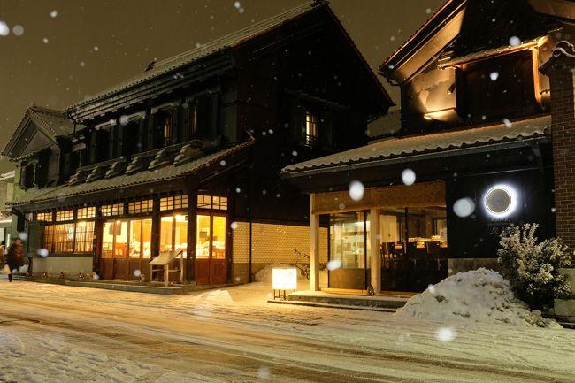 蔵王温泉を後にし、米沢市、喜多方市を経由して会津若松へレンタカーを走らせます<br />