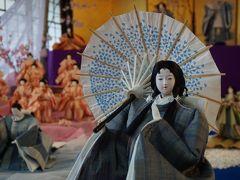 うっとりため息の愛知・滋賀ひな祭りはしご旅(四日目)~商家に伝わるひな人形めぐりは、五箇荘。ゆったり大邸宅で、とびきりの雛飾りを楽しみます~