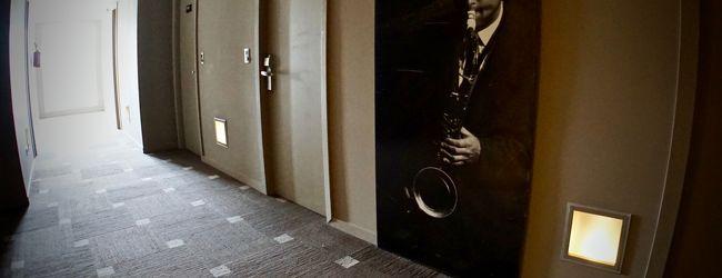 クリチバにある『ージャズをコンセプトに...