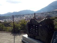 九州正月旅行2日目 血の池地獄・砂湯