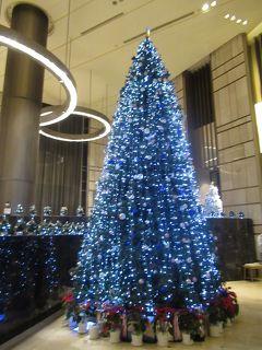 ホテルニッコーサイゴンのエグゼクティブスイートで優雅に過ごす年末。