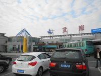 初めて訪問 中国&台湾へ 〜Part 1. 中国 寧波〜