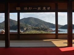 瀬戸内島巡り紀行 尾道から横島に寄り鞆の浦に行きました。