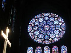 サンクタ・カミシアとシャルトルブルーに会うためシャルトル大聖堂へ < フランス・スイス・ドイツ鉄道の旅 4日目その1 >