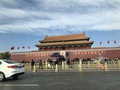 北京ぜーんぜん観光できず!