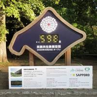 心の安らぎ旅行(2018年9月 札幌に行く事に・・・Part1)
